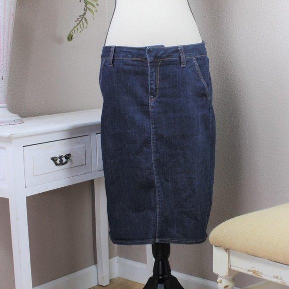Old Navy Dresses & Skirts - ON Jean Skirt NWOT